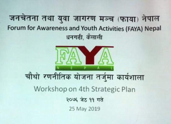 FAYA Nepal held a workshop